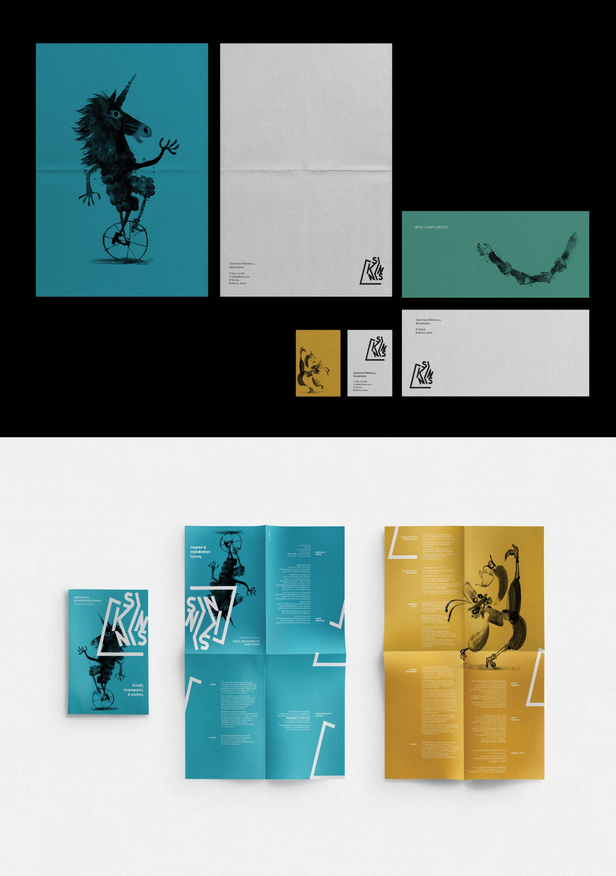 The Sikinnis stationery applications with a brochure design