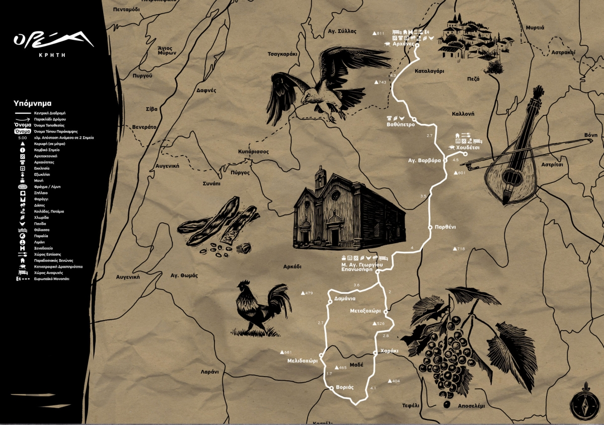 Details from an illustrative map, part of the promotional material of Orea Kriti